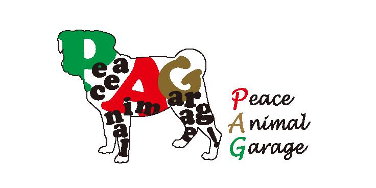 この画像には alt 属性が指定されておらず、ファイル名は PAGロゴ_アートボード-1.png です