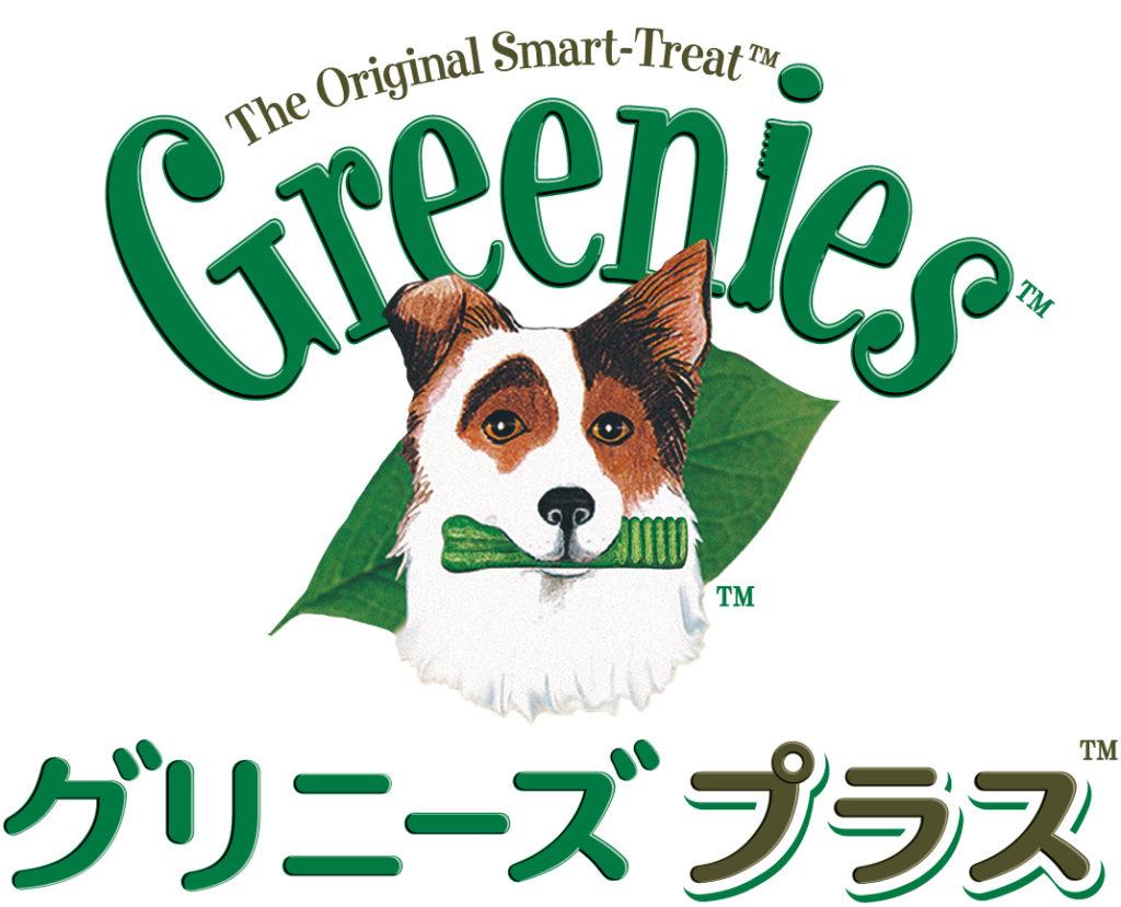 この画像には alt 属性が指定されておらず、ファイル名は Greenies_Dog-2017_A-1024x828.jpg です